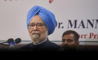 Kartarpur Corridor Opening: Manmohan Singh, Amarinder Singh In Pakistan