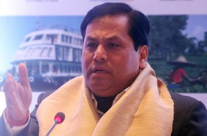Amidst row over MSME ordinance, Assam denies selling land resources