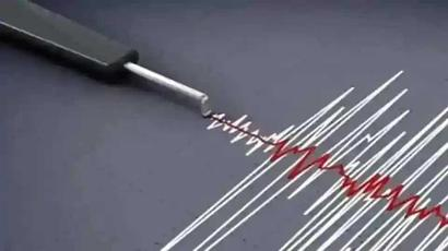 Earthquake of 3.4 magnitude strikes Arunachal Pradesh
