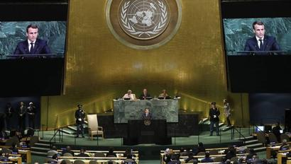 73rd session of UN General Assembly begins