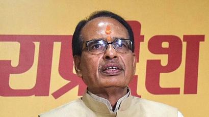 Madhya Pradesh CM Shivraj Singh Chouhan discharged from hospital
