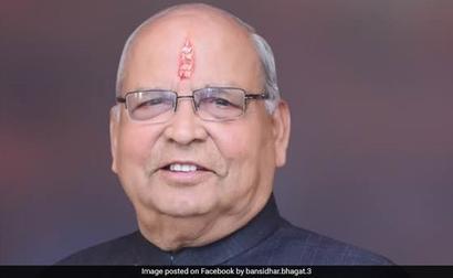 Uttarakhand's New BJP President Bansidhar Bhagat Elected Unopposed