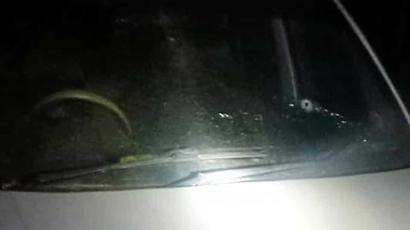 Hizbul Mujahideen terrorist owned explosive-laden car: Cops