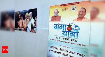 Minister Neelkanth Tiwari inaugurates photo exhibition in Varanasi