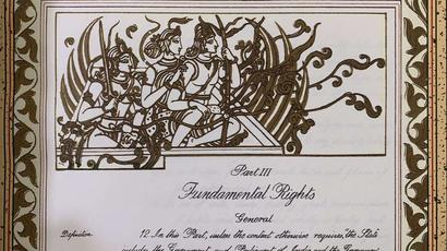 Here's Lord Ram's photo from original copy of Constitution