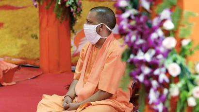 Beginning of new era based on ideals of Lord Ram: Yogi Adityanath on bhoomi puj...