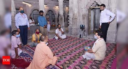 Uttar Pradesh: CM inaugurates 'e-rudrabhishek' at Kashi Vishwanath Temple